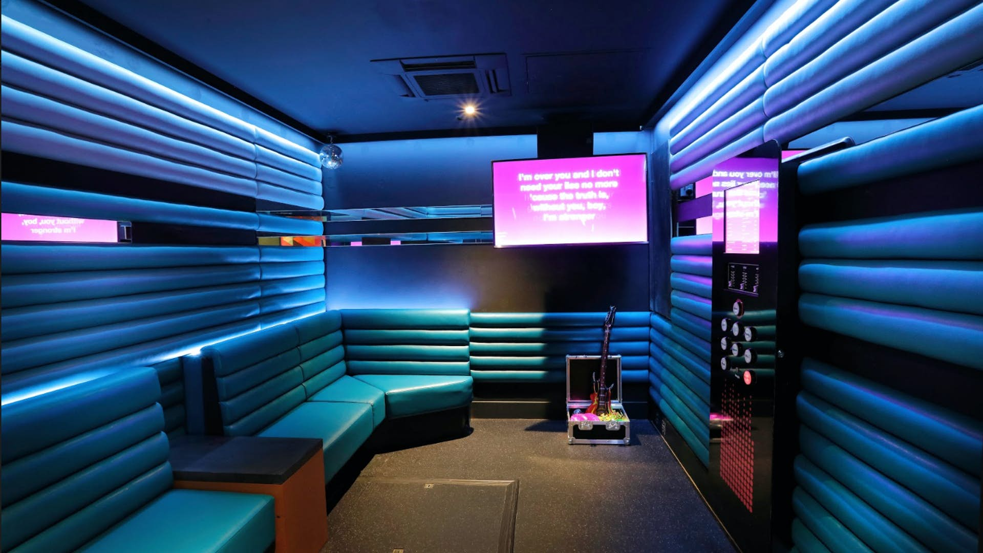 Private Karaoke Rooms | Events | Lucky Voice Holborn