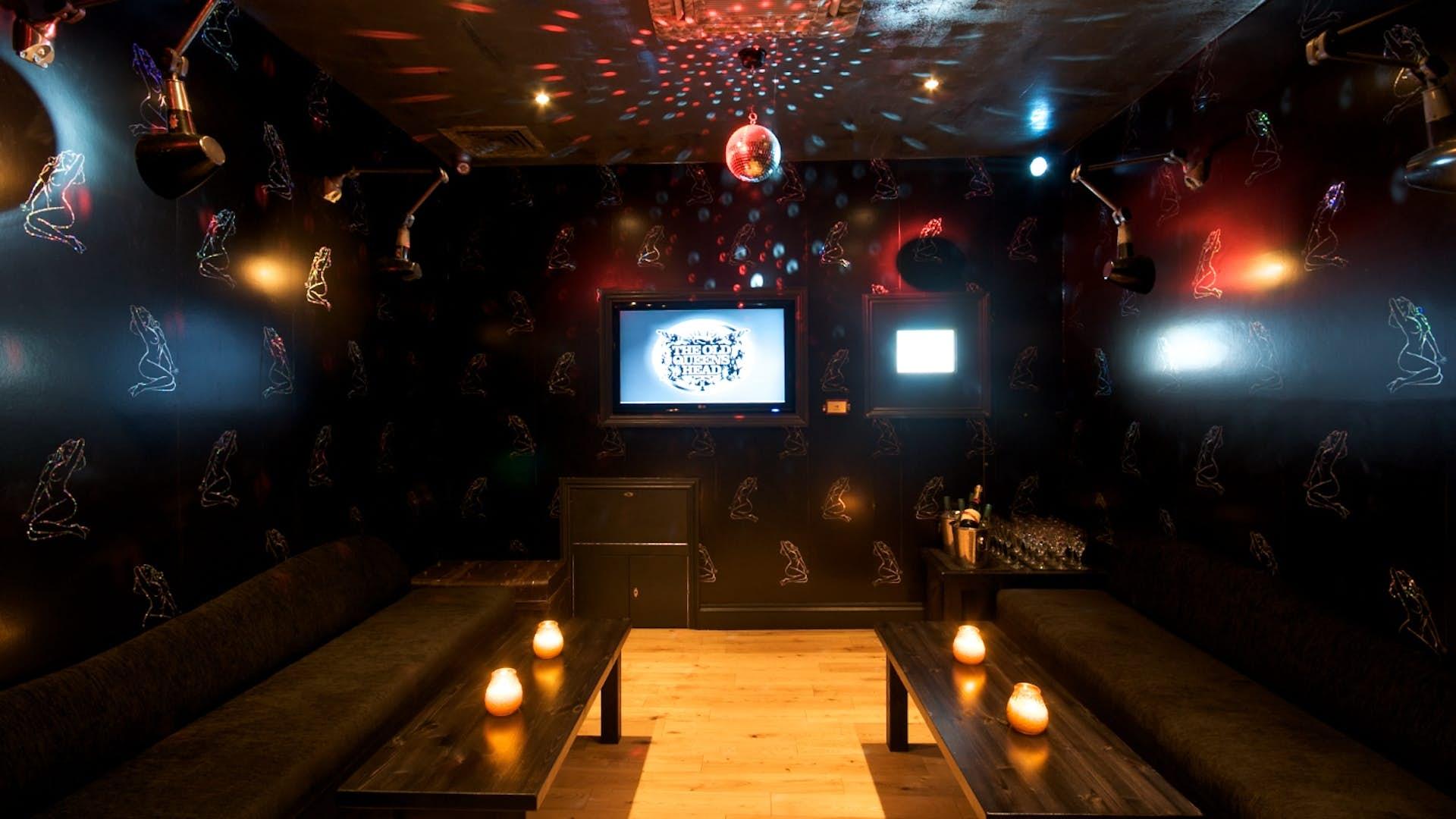 Small Karaoke Room London